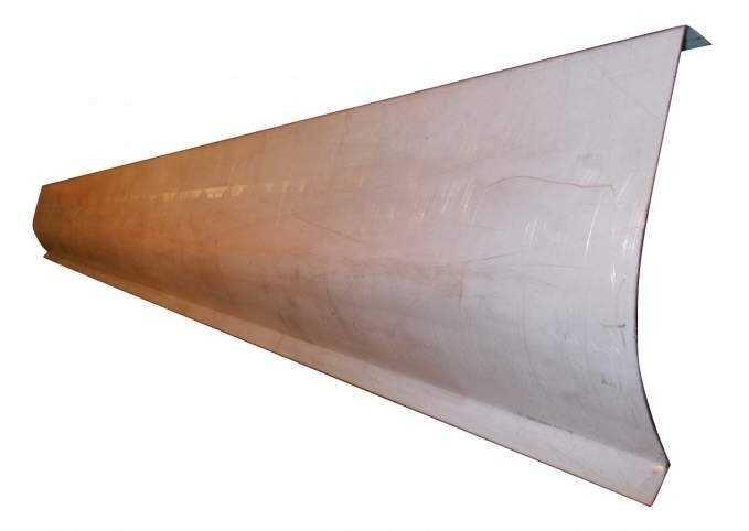 Reperaturka progu SUZUKI SPLASH 08-12 - big