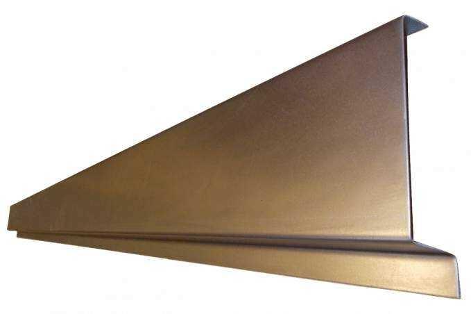 Próg wewnętrzny ISUZU TROOPER 83-91 - medium